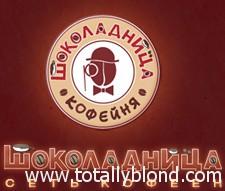шоко_лого