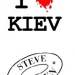I LOVE KIEV SHOPPING NIGHT в магазине Steve Madden