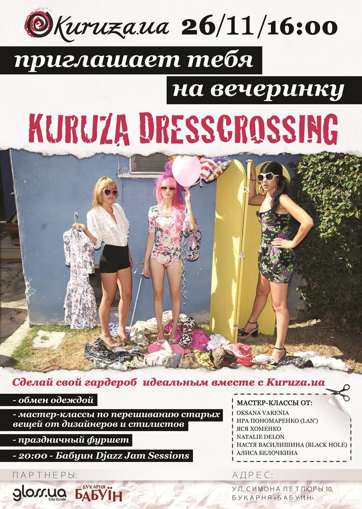 DressCrossing_print
