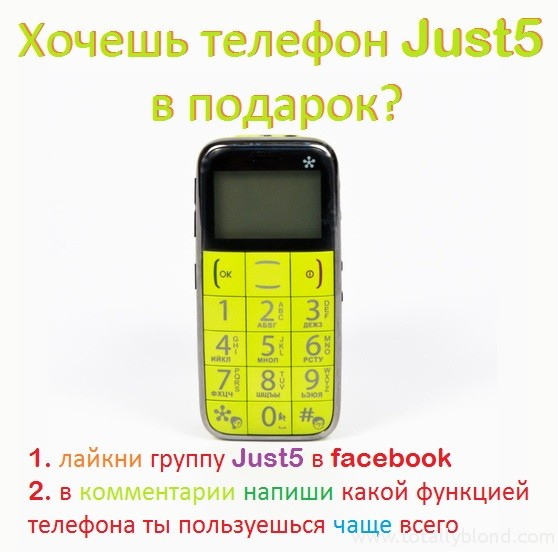 just5_lime2