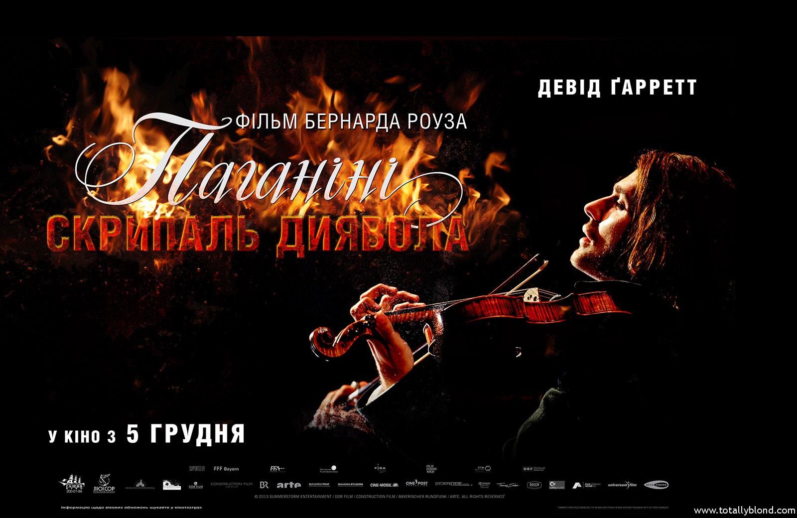 Paganini-The-Devils-Violinist-afisha