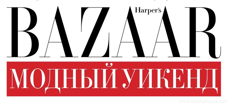 Harper's Bazaar Fashion Weekend