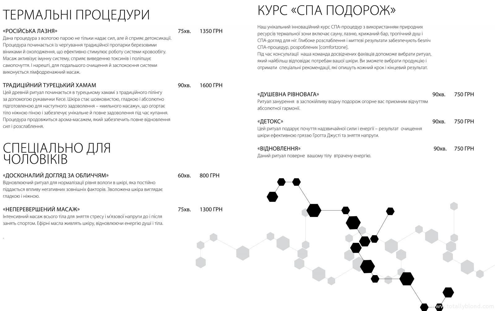 Hilton Kyiv Spa Menu - UA-5