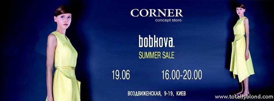 Bobkova_Corner