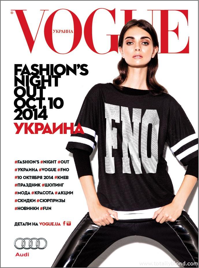 Vogue_FNO_2014
