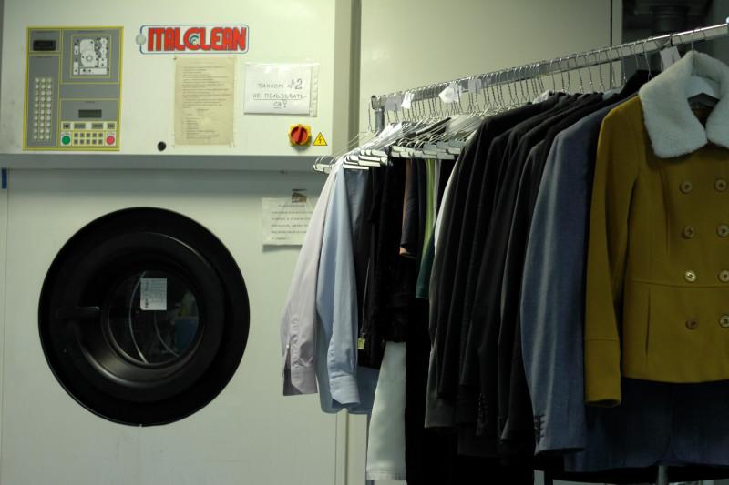Химчистка Покраска Одежды