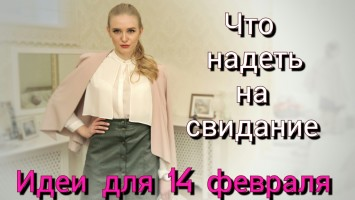 PhotoGrid_1455359822637