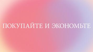 SB_FEB17_1